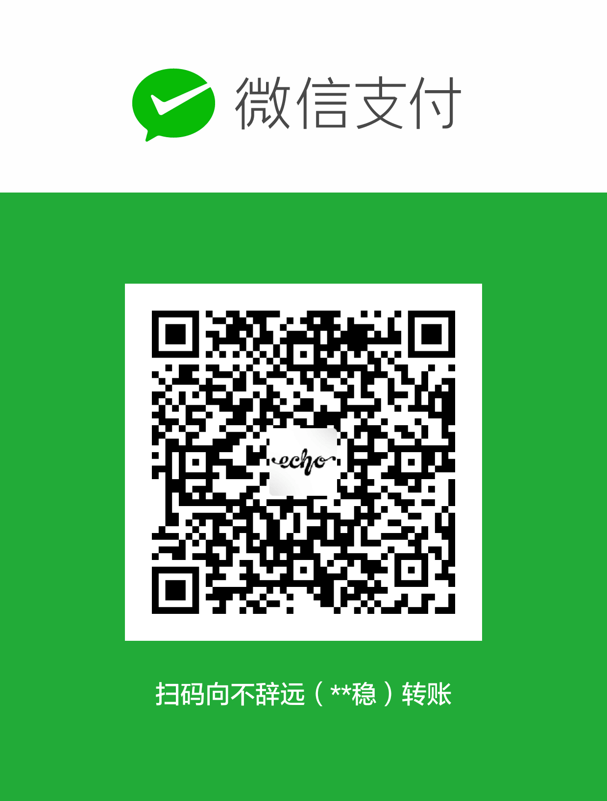 sohow WeChat Pay